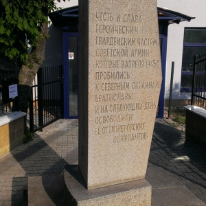 Milestone of the Soviet Army in Rača